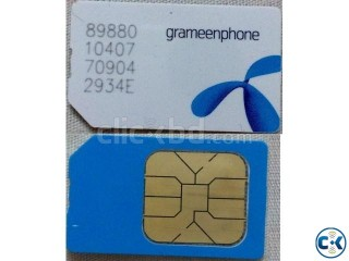 Grameen Phone Sim Lowest call rate