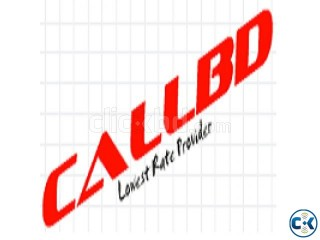 Callbd Network Special Regular Packages