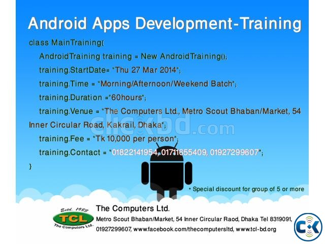 Android - Apps Development Training | ClickBD