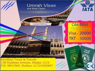 UMRAH PACKAGE WITH LOWEST PRICE