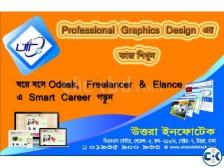 Graphics Design Training Center in Uttara Dhaka Bangladesh