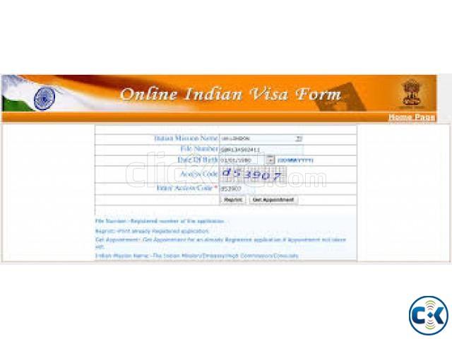 how to get schengen visa appointment date in canada