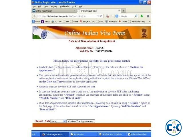 INDIAN VISA APPOINTMENT DATE | ClickBD large image 0