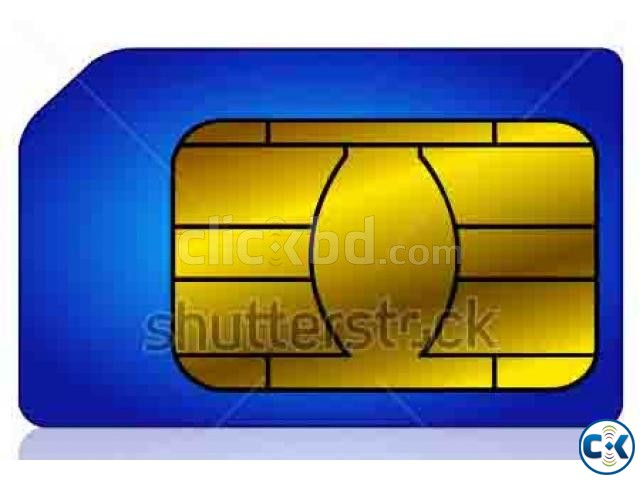 01711113838 with 5 operator same number sim card | ClickBD large image 0