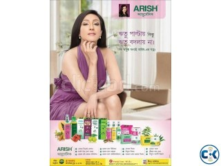 arish ayurvedic product Hotline 01843786311.01733973329