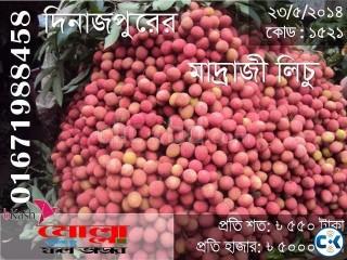 Dinajpurer Madraji Lichu Code 1521
