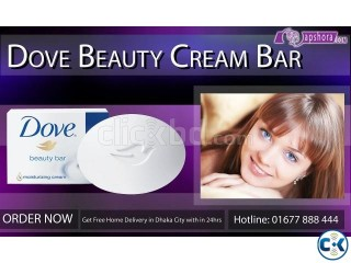 DOVE BEAUTY CREAM BAR - Free Home Delivery