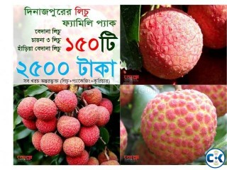 3 Types of Exclusive Lichu of Dinajpur