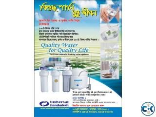 Reverse Osmosis RO Water Purifier