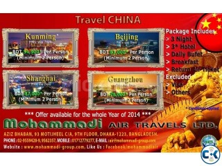 CHINA VISA PACKAGE Hot Offer