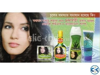 chandrabati herbal products Hotline 01671645796 01716117176