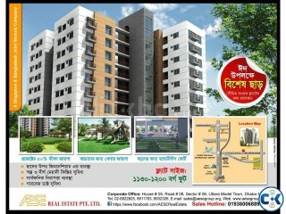1150 sft. flat with affordable price