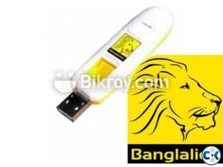 Banglalion Modem with 7GB data remaining