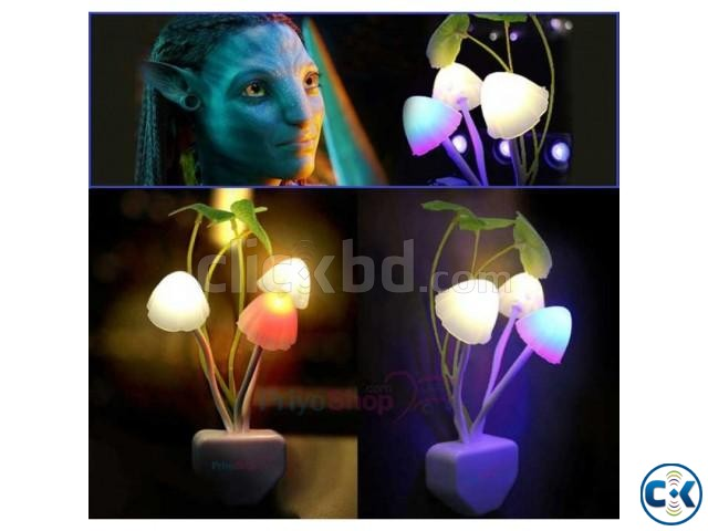 Avatar Romantic Lamp New  | ClickBD large image 0