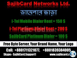 iTel Dialer Rent Byte Server