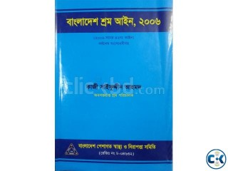 Bangladesh Labor Law 2006