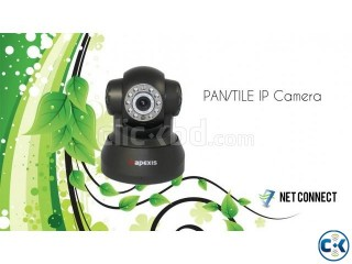 IP Camera with PAN TILE AUDIO