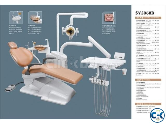 Dental Surgery Equipments and Furnished Chamber for sale | ClickBD large image 0