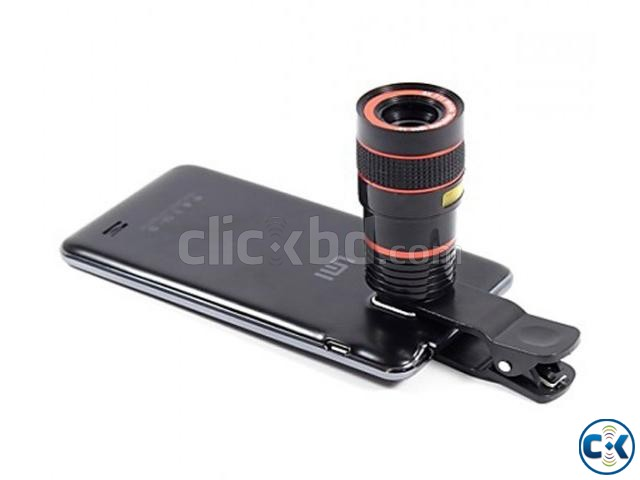 Universal zoom mobile phone telescope lens clickbd