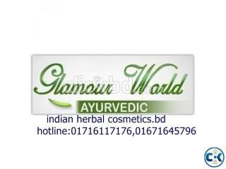 glamour world ayurvedic Hotline:01868532223,01915502859