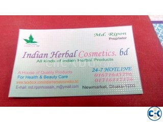 arish ayurvedic product. hotline 01868532223 01915502859