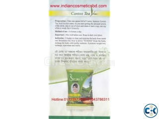 somis can tox tea Phone 02-9611362