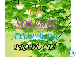 somis can product price Phone 02-9611362 01843786311