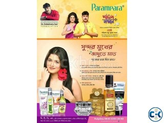 parampara ayurved products in bangladesh Phone 02-9611362