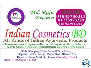 indian cosmetics bd phone 02-9611362