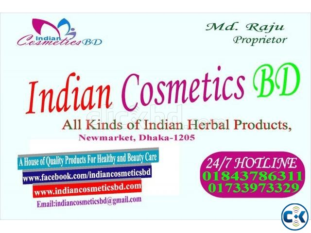 indian cosmetics bd phone 02-9611362 | ClickBD large image 2