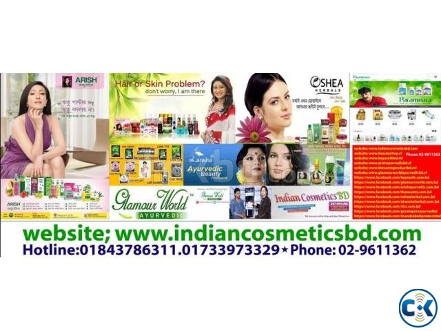 indian cosmetics bd phone 02-9611362 | ClickBD large image 3