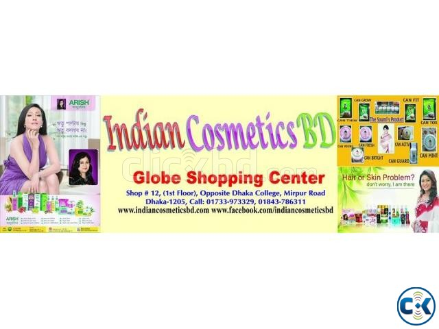indian cosmetics bd phone 02-9611362 | ClickBD large image 4