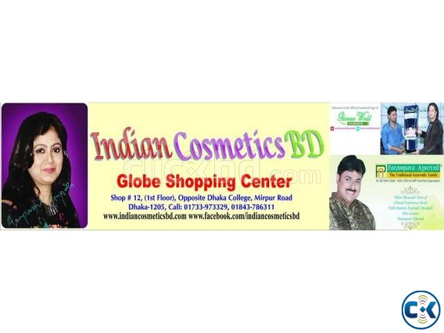 akanksha herbal products price Hotline 01843786311. 9611362 | ClickBD large image 3