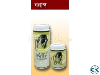 akansha herbal Baranga Hotline 01843786311.01733973329