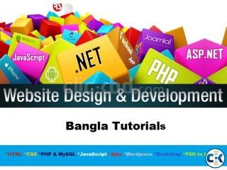 Bangla Web Design Development Tutorial