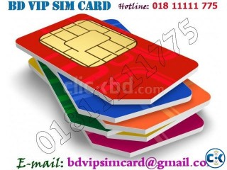 01711-999999 01811-999999 VIP SIM For sale