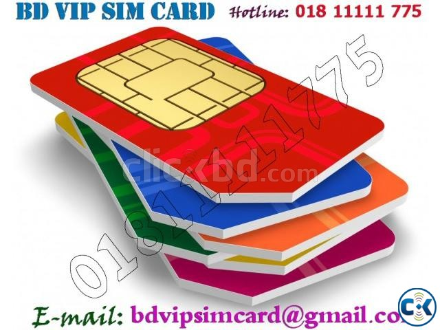 01711-999999 01811-999999 VIP SIM For sale | ClickBD large image 0