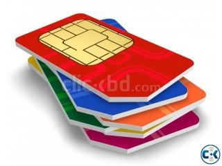 VIP SET NUMBER SIM CARD 4 Pcs