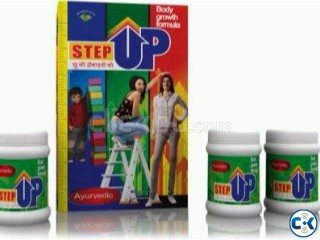 Step Up Height Increaser in Bangladesh Hotline 01755732205