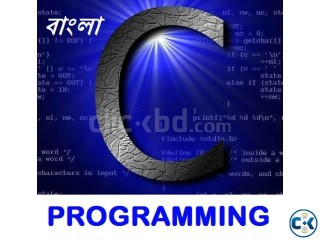 Bangla C Programming Tutorial