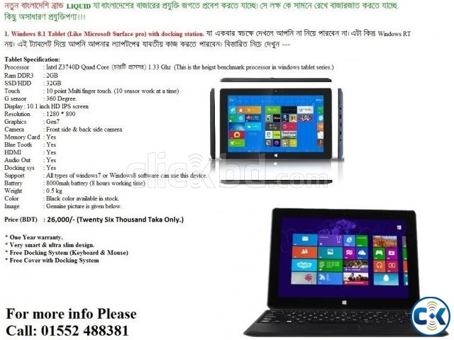 Liquid Windows Laptop Tab Combo | ClickBD large image 0