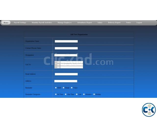Advance HR software bd easier   ClickBD large image 0