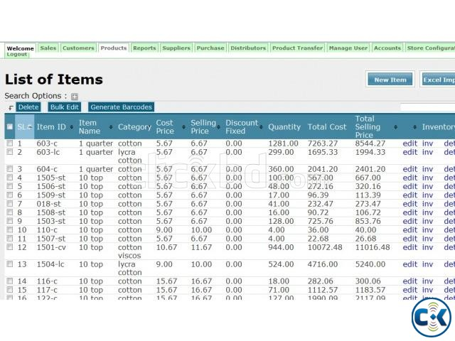 Distribution software bd easier   ClickBD large image 2
