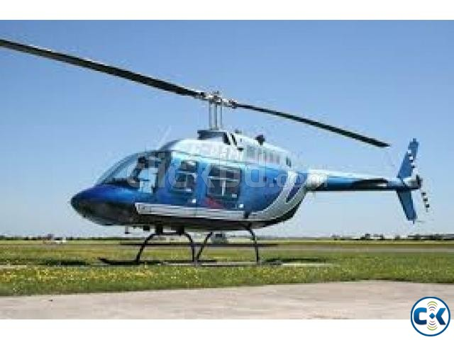 Helicopter Rent In Bangladesh  ClickBD