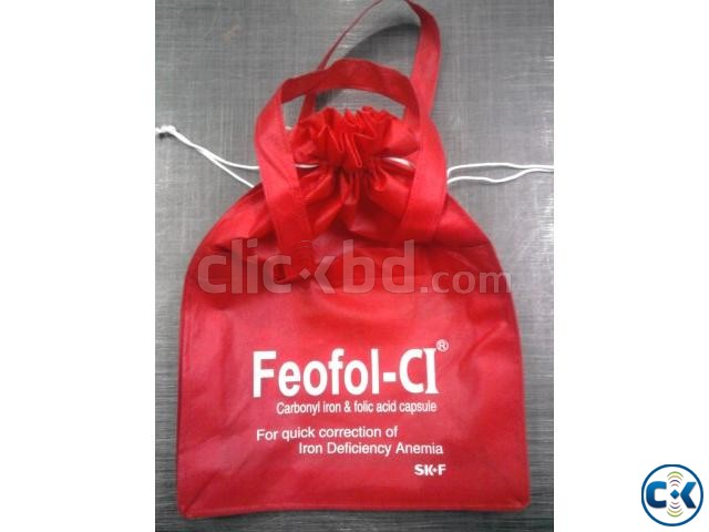 Jute non woven bags | ClickBD large image 4