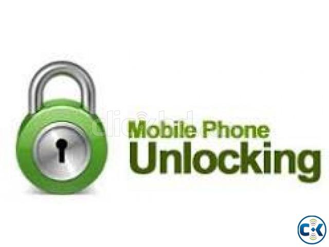 MOBILE UNLOCKING SERVICE | ClickBD