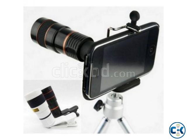 8x zoom telescope lens with metal tripod clickbd
