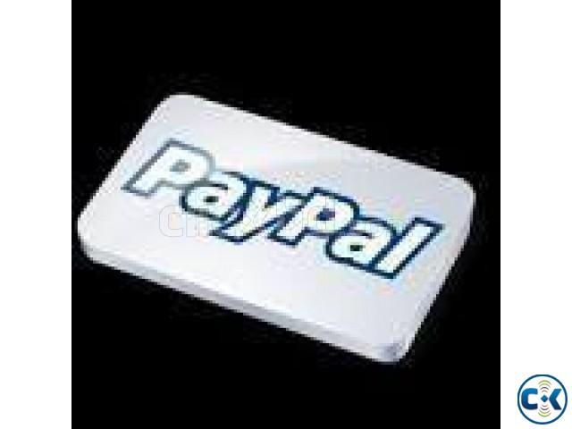 PayPal verification service