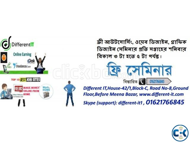 Free Seminar for Online Outsourcing Training Different IT | ClickBD large image 0
