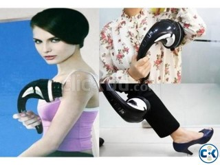 Powerful Vigorous Portable Infrared All Body Massager